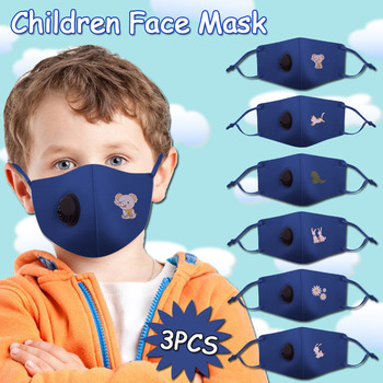3pcs Kids Outdoor Protect Mask Safety Reusable Washable Protect Face Mask Adjustable Dustproof Mouth Mask#3 1