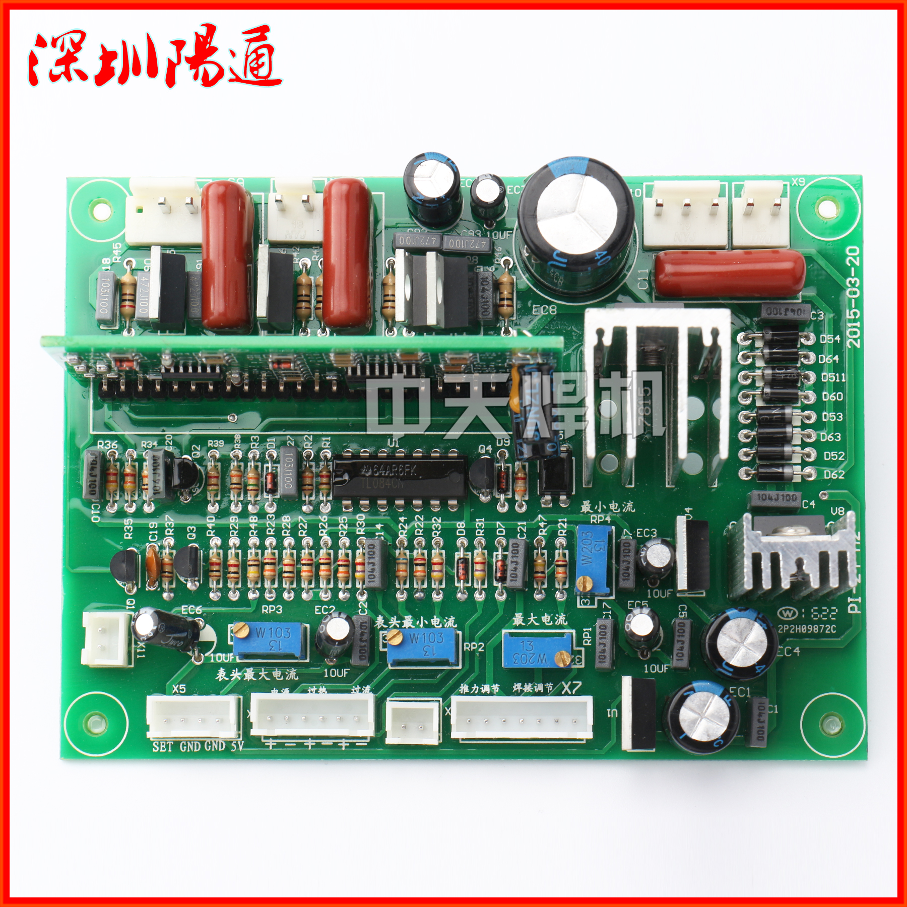 220/380V Dual Power Supply Three-phase Welding Machine Main Board ZX7-400S IGBT