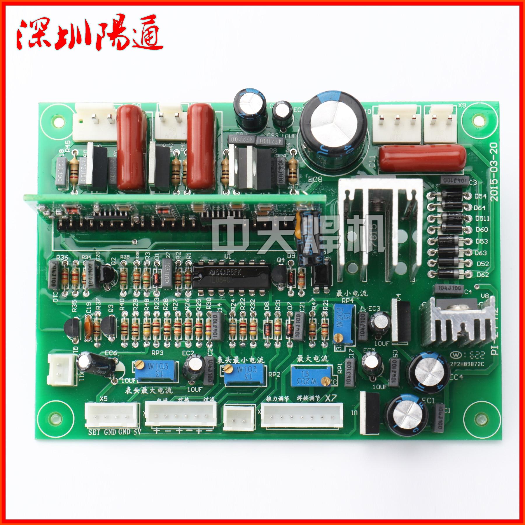 220/380V Dual Power Supply Three-phase Welding Machine Main Board ZX7-400S IGBT