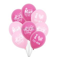 12 sztuk partia szczęśliwy dzień matki dzień ojca balon ojciec dzień matki dekoracje kocham cię najlepsza mama kiedykolwiek najlepszy tata balony tanie tanio paiduixiong B029 List Owalne Ballon Lateks 12pcs