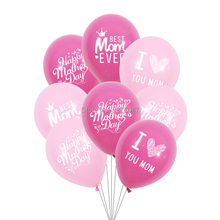 Day-Father's Balloon Mother-Day-Decorations I-Love-You Dad Ever Mom 12pcs Best