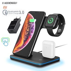 15 Вт быстрая Qi Беспроводная зарядка универсальное 3 в 1 Беспроводное зарядное устройство для умных часов Airpods подставка для телефона зарядна...