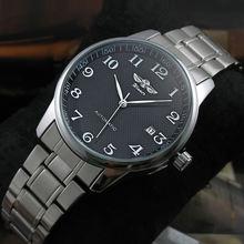 Часы наручные мужские механические Автоматические модные удобные