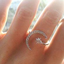 Kisswife 2019 nova moda lua estrela dedo aberto anéis para as mulheres ajustável prata cor anel de casamento jóias presentes da menina
