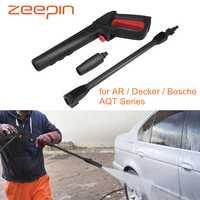 Распылитель высокого давления, водяной пистолет для мытья автомобиля, инструмент для AR/Decker/Bosche AQT, мойка для автомобиля, садовые чистящие ин...
