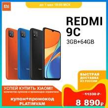 Смартфон Xiaomi Redmi 9C 3ГБ+64ГБ | 6,53