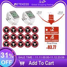 RETEKESS النرجيلة مطعم بيجر النادل اللاسلكي نظام الاتصال 2 TD108 ساعة استقبال + 15 T117 زر الاتصال لخدمة العملاء