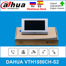 Dahua Video Intercoms VTH1550CH-S2 IP Indoor Monitor Capacitive Touch Screen Alarm integration doorbell Upgrade From VTH1550CH