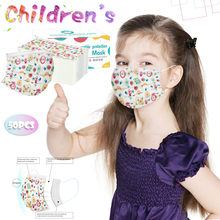 In Stock Children's Disposable Face Mouth Industrial 3ply Earloop For Cycling Climbing 50pc Personal Health Care Dropshipping(China)