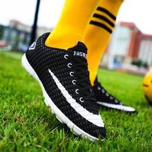 Мужская футбольная обувь удобные кроссовки для тренировок