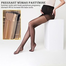 New Women Pregnancy Pantyhose Adjustable High Elastic Leggings Summer Maternity Ultra ThinTights Stockings Pregnant