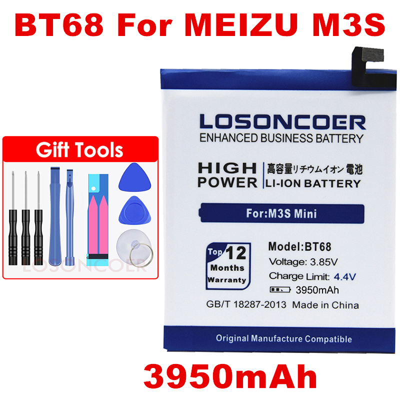 BT68 Battery BT15 Mini Meizu M3 3950mah For M3s/m3s Mini/Y685q/M688q/M688c M688M