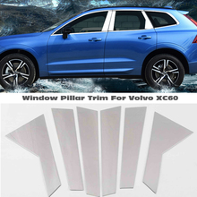 Window chromium Trim For Volvo XC60 XC 60 Stainless Steel Door Window Frame Sill Molding Trim Cover 6pcs Car styling accessories