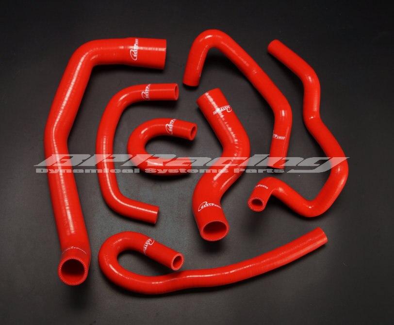 Силиконовый шланг радиатора Набор для Ниссан SKYLINE R33 R34 RB26DET GTR красный