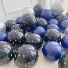 Вечерние воздушные шары в космическом стиле 10 дюймов звездное