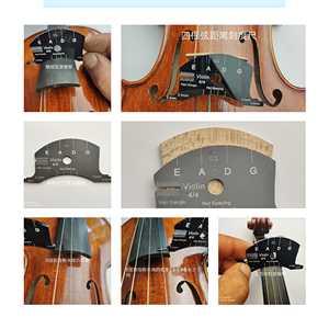 Image 1 - Violin bridge template, violin viola cello bridges multifunctional mold, bridges repair reference tool, violin parts