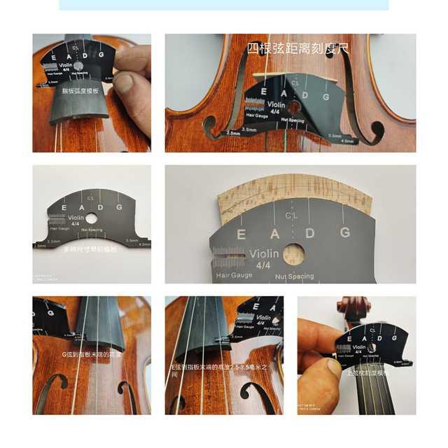 Violin bridge template, violin viola cello bridges multifunctional mold, bridges repair reference tool, violin parts
