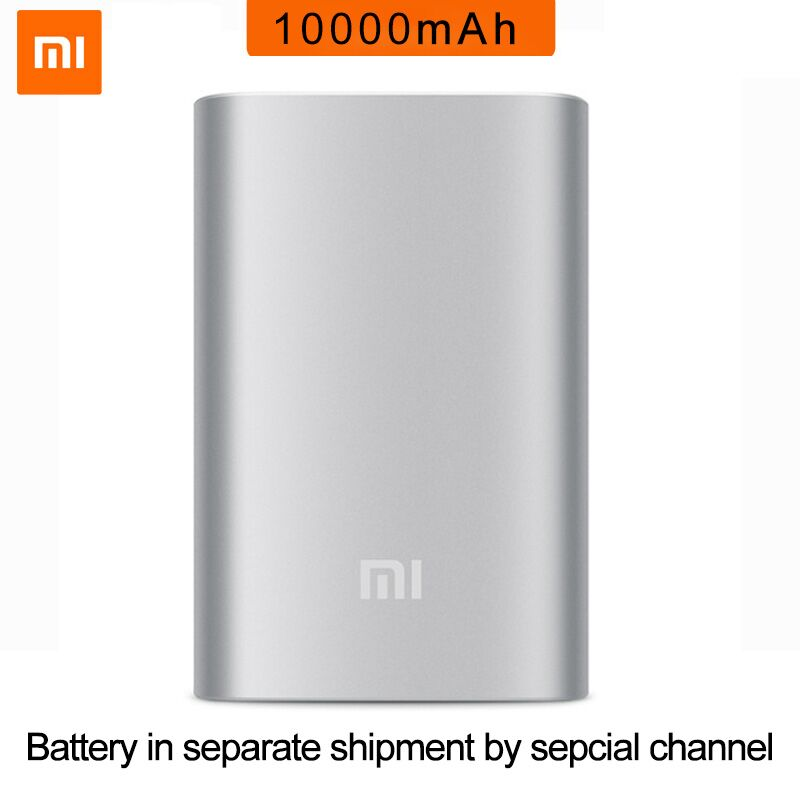 POWER BANK SPECIAL LINK