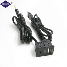 DOXINGYE لوحة عدادات السيارة 150 سنتيمتر ، منفذ USB ، مقبس محول صوت 3.5 مللي متر AUX USB ، لفولكس فاجن وتويوتا