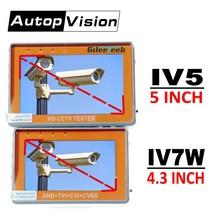 IV7W IV5 IV7A 4,3/5 дюймов 5/8 МП cctv камера тестер portabl AHD TVI CVI CVBS CCTV тестер монитор наручные стиль поддержка UTP PTZ RS485
