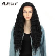 Perruque synthétique ondulée longue de 28 pouces-NOBLE, perruque Lace Frontal Wig 13x4, perruques de Cosplay pour femmes de teint noir, perruques Ombre blondes résistantes à la chaleur