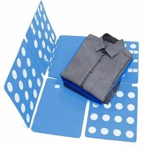 Складные футболки для одежды, легко и быстро складываются в папку для детей, складные доски для одежды, Прачечная, папки для одежды