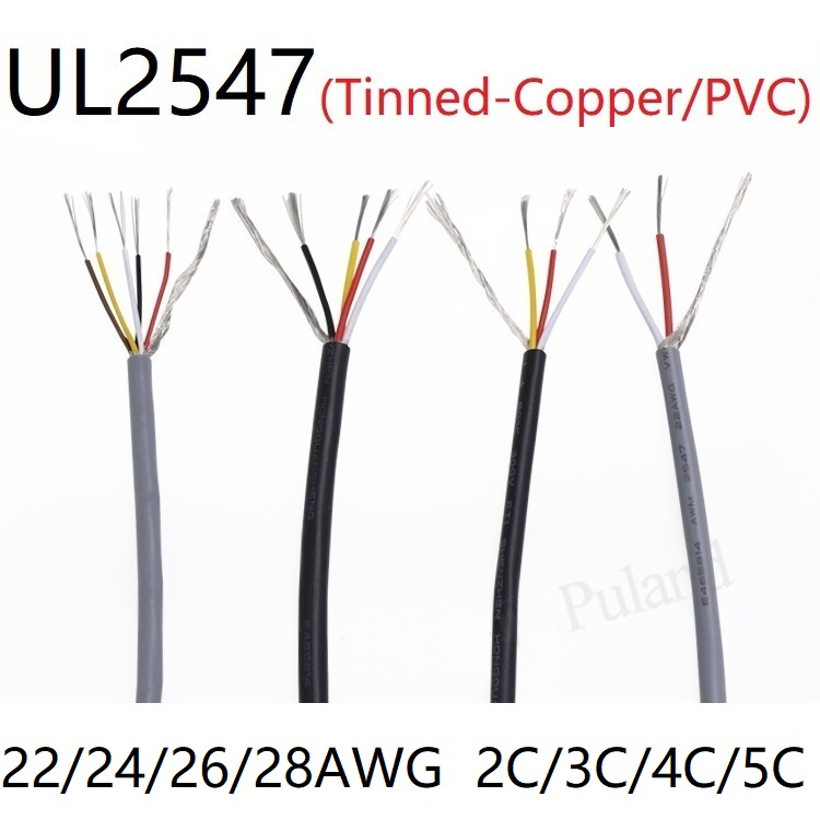 UL2547 Signal Shielded Cable 22 24 26 28 AWG PVC Insulated 2 3 4 <font><b>5</b></font> <font><b>Cores</b></font> Amplifier Audio Copper <font><b>Wire</b></font> Headphone DIY Control Line image