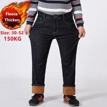 Zimowe jeansy męskie ciepłe Denim Plus rozmiar 42 46 48 50 52 150KG czarne spodnie elastyczny, wysoki zwężone męskie spodnie z polaru zagęścić Jean