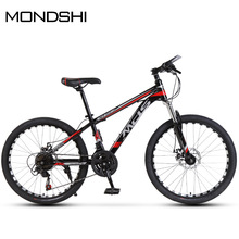"Moundshi 24 ""26"" mountain bike front fork shock absorption"