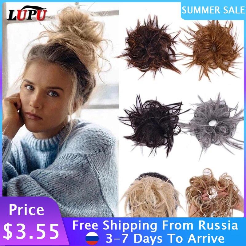 LUPU Synthetic Chignon Messy Scrunchies Elastic Band Hair Bun Straight Updo Hairpiece High Temperture Fiber Natural Fake Hair