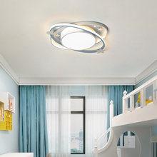 Светодиодный потолочный светильник с лепестками Синий/Розовый