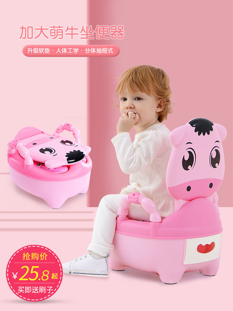 CHILDREN'S Toilet Pedestal Pan Urinal Toilet Seat Extra-large No. Infant CHILDREN'S Bedpan Men And Women Baby Kids Toilet