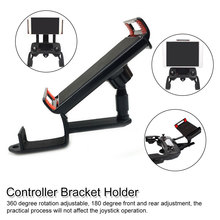 360 Rotate Remote Controller Bracket for DJI MAVIC PRO /MAVIC AIR/SPARK Holder for Phone/ Tablet