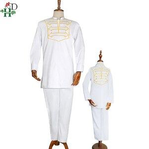 Image 4 - H & D ropa africana para hombre y niño, camiseta de manga larga, pantalones, traje para hombre, padre, hijo, dashiki, bordado, ropa de fiesta, 2020
