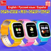 New Arrival Q90 GPS Phone Positioning Fashion Children Watch 1.22 Inch Color Touch Screen WIFI SOS Smart Watch PK Q80 Q50 Q60(China)