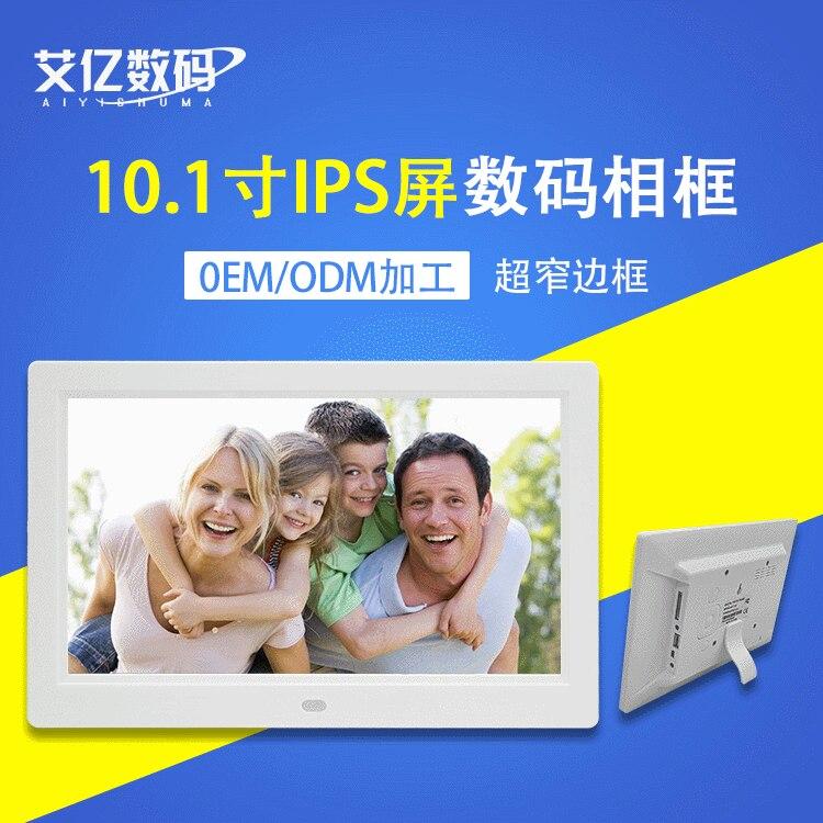 Высокое разрешение полный угол обзора 10 10,1 дюймовый ips экран цифровая рамка электронный альбом видео плеер 1280X800
