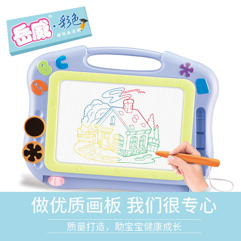1340 # Upgraded Medium Funny Sketchpad Color Magnetic Drawing Board