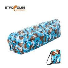 Уличный портативный складной быстро надувной диван мешок для