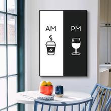 Современная Картина на холсте в скандинавском стиле am coffee