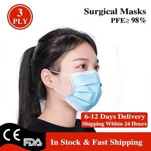 TUV Тип IIR FDA одноразовая медицинская хирургическая маска защитные маски для лица больница специфический респиратор Пылезащитная маска для р...
