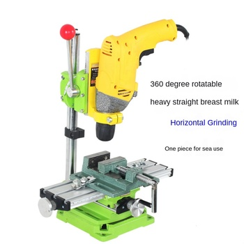 цена на Multifunctional Electric Drill Bracket Woodworking Household Electric Grinder Hand Electric Drill Fixed Table Bracket