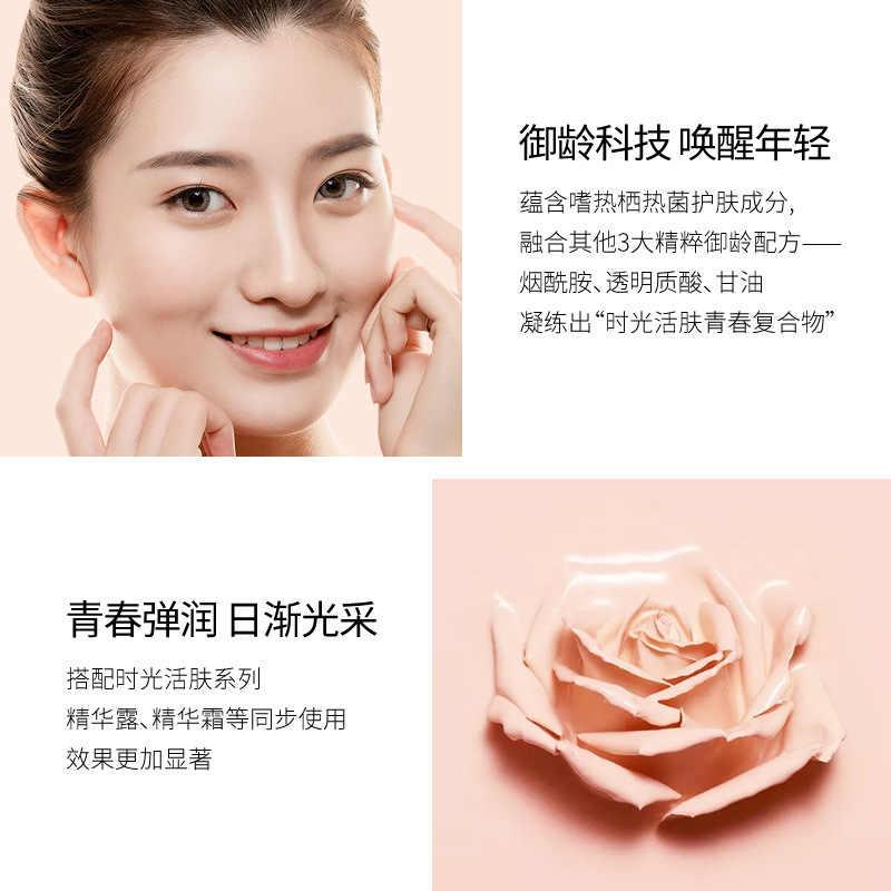 80ml thermophilic bakteri özü süt nemlendirici yüz losyonu beyazlatma Anti-Aging yağı kontrol kadın yüz bakım kremi