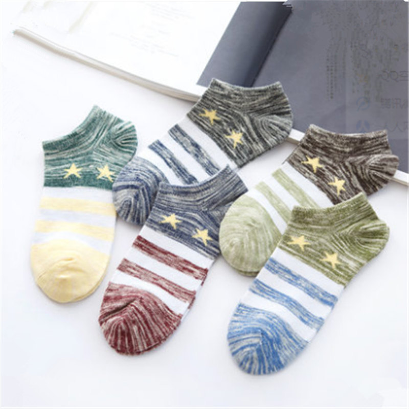 5 Pairs/Lot Men/Women Socks Colorful Star Stripe Pattern Boat Sock Knitted Breathable Boys Ankle Socks Slippers Short Socks