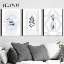Modern Simple Canvas Painting Wall Picture Home Creative Geometry Printing Posters Pictures for Living Room DJ619