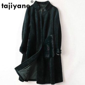 Streetwear Mink Fur Pocket Wool Jacket Autumn Winter Coat Women Clothes 2019 Korean Vintage Sheep Shearling Women Tops ZT3362