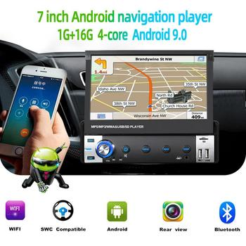 2 din 7-inch 4 core android 9.0 systems Universal Car Radio GPS Navigation Bluetooth automatic manual GPS navigation image