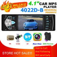 4022D autoradio MP5 lecteur Bluetooth USB TF carte AUX Radio dans le récepteur de tableau de bord prenant en charge l'inversion de l'image et de la sortie vidéo