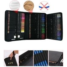 75pcs Oil Colored Pencils Set Eraser Sharpener Kit Drawing Coloring Art Supplies