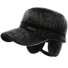 Ht3365 мужская бейсбольная кепка Толстая теплая зимняя шапка