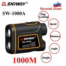 Medidor de distancia láser SNDWAY 600/1000M, telémetro láser 7X, telescopio Monocular para caza, telémetro de golf, envío gratis